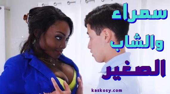 سكس اجنبي حريم سمينه سوداء Archives - كسكوس - موقع افلام سكس